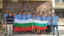 Българските математици и информатици завоюваха 13 медала