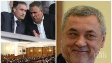 САМО В ПИК! Валери Симеонов разкри каква тайна мисия му попречи да отиде на парламентарен контрол при отчета за европредседателството