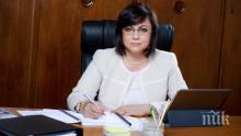 ИЗВЪНРЕДНО В ПИК TV! Корнелия Нинова се срещна с миньори в парламента (ОБНОВЕНА)