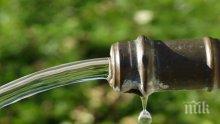 ЧУДО! Жива вода тече край село Янково