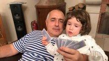 ИЗВЪНРЕДНО И ПЪРВО В ПИК! Бойко Борисов стана за втори път дядо на момче (ОБНОВЕНА)