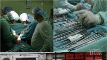 """СЛЕД ТЕЖКИ КАТАСТРОФИ: Хирурзи от """"Пирогов"""" спасиха ръцете на двама мотористи"""