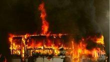 Опожариха 845 автомобила по време на националния празник на Франция