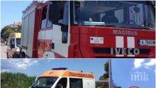 ОГНЕН АД! Кандило и масажор подпалиха апартамент в Поморие, евакуираха младо семейство