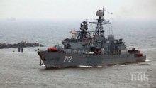 """В Бургас стартира  военноморското учение """"Бриз 2018"""""""