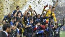 Ето ги всички световни шампиони - победителите останаха осем
