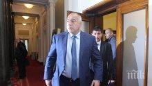 ПЪРВО В ПИК! Борисов влетя при Караянчева в парламента! Министрите се събират в кулоарите - гледайте НА ЖИВО