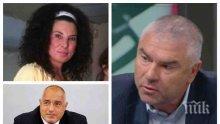 ИЗВЪНРЕДНО В ПИК TV! Марешки към Борисов: Султанките замениха Калинките, изчистете ги от властта!