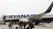 Екшън във въздуха! Самолет се приземи аварийно  във Франкфурт, 33-ма пътници са в болница
