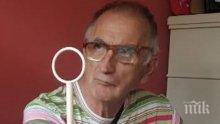 Добра новина! Откриха възрастния мъж, издирван от полицията в София