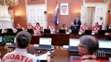 СЛЕД ПОБЕДАТА! Хърватското правителство заседава с екипи на националния отбор (СНИМКИ)