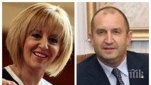 """САМО В ПИК И """"РЕТРО""""! Нова война във властта - амбициите на Мая Манолова ще я сблъскат с Румен Радев"""