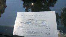"""Заваляха """"честитки"""" за неправилно паркиране във Варна"""