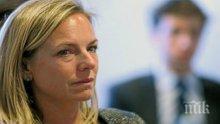 Вътрешната министърка на САЩ скочи срещу Русия, използвала социалните мрежи за разделяне на американците