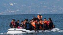 Германия приема 50 от 450-те мигранти, спасени в Средиземно море