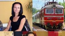 След скандала за 200 млн. лева - от НКЖИ категорични: Нямаме никакви договорни отношения с тази фирма