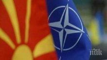 В Македония празнуват поканата за НАТО