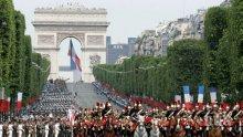 Франция отпразнува Деня на Бастилията с военен парад