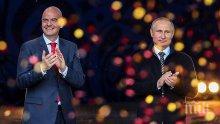 Шефът на ФИФА: Това е най-доброто Световно в историята
