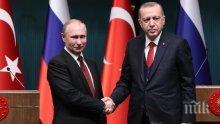 Путин и Ердоган се договориха за среща в Йоханесбург в края на юли