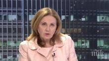 ГОРЕЩА ТЕМА! Румяна Бъчварова с експертно мнение - какво спечели България от председателството на ЕС