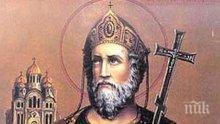 Православната църква почита паметта на Св. велик княз Владимир