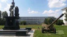 Каракачанов подари две мощни гаубици на град Раковски (СНИМКИ)