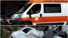 ИЗВЪНРЕДНО! Зверско меле между маршрутка и камион край Велико Търново, има загинал и ранени
