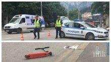ИЗВЪНРЕДНО В ПИК! Кола мина през главата на дете на пешеходна пътека във Враца!
