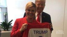 ХИТ! Тръмп получи фланелка на Хърватия с номер 9, десетката е за Тереза Мей