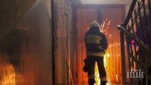 Пироман! Руски турист подпали хотел в Черноморец