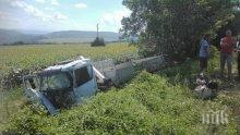 ТРАГЕДИЯ! Почина един от ранените при катастрофата край Велико Търново (СНИМКИ)