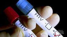 Тестват безплатно за хепатит В, С и ХИВ в Капана