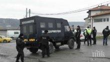 Жандармерия и полиция окупираха Кюстендилско