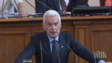 ПЪРВО В ПИК TV! Волен Сидеров срази Корнелия и БСП за въздишките по президента! Сряза опозицията: Показахме на чужденците - и сме по-красиви, и сме по-добри
