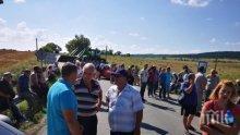 Животновъди блокираха пътя за Болярово