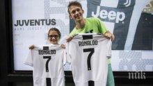 МЕГА СДЕЛКА! Роналдо върна 55 млн. евро на Ювентус само за денонощие
