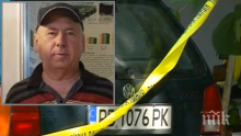 Убиецът на доцента в Пловдив сам се обадил на 112! Съдията: Да, ама късно (СНИМКИ)