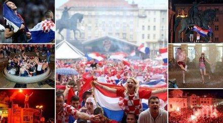 Хърватия в делириум! Изпразниха банкоматите