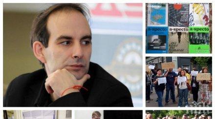 САМО В ПИК TV! Петър Волгин с горещ коментар за политическите скандали, игрите на президента Радев и войната му с Борисов (ОБНОВЕНА)