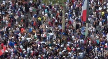 ФУТБОЛНА ЛУДОСТ! В Париж ври и кипи - хиляди празнуват триумфа на Франция (ВИДЕО)