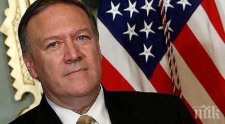 Според Помпео от Русия зависи какви ще са отношенията между Москва и Вашингтон
