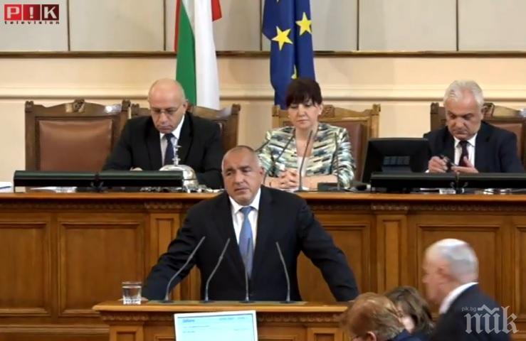 ЖЕГА В ПАРЛАМЕНТА! Борисов отчита пред депутатите резултатите от европредседателството