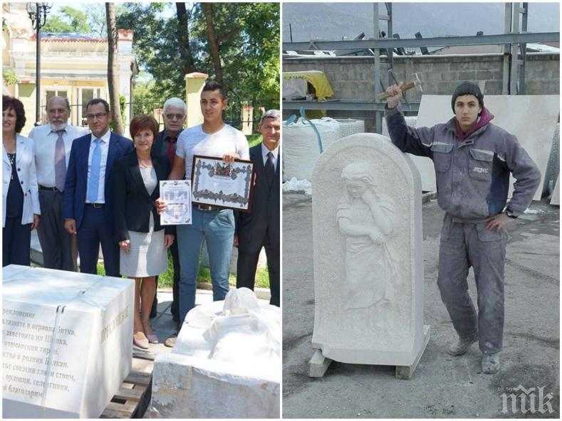 РОДОЛЮБЕЦ! Ученик сътвори статуя за опълченците, загинали край Трявна