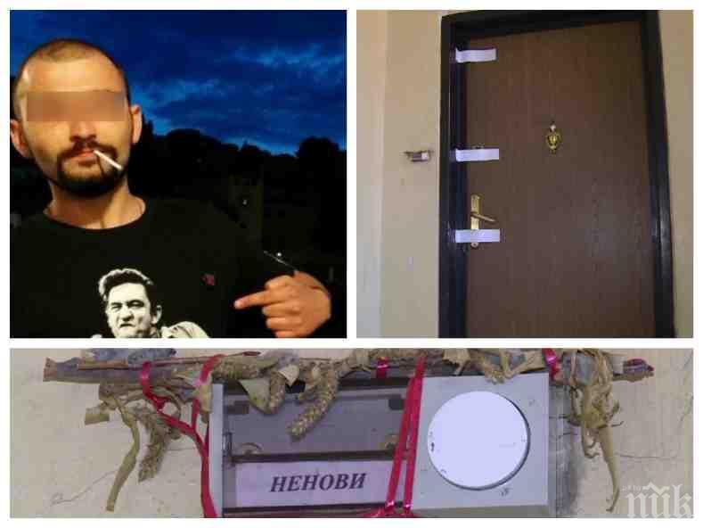 """Лъсна истината за жестокото убийство в """"Лозенец""""! Вкарват убиеца в затворническа психиатрия"""