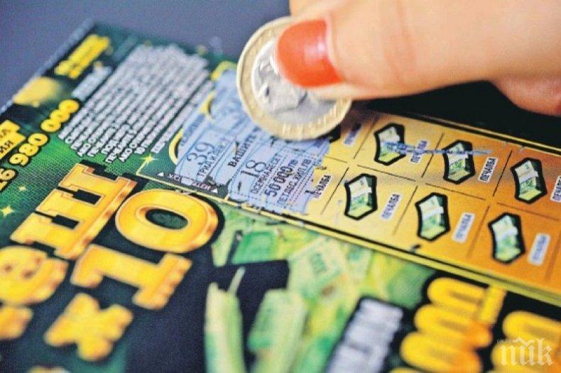УДАР! Търсачи на бърза печалба отмъкнаха 400 лотарийни билета