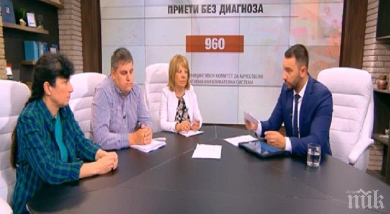 ЗЛОУПОТРЕБИ! Над 4000 деца са приети неправомерно в детските градини в София