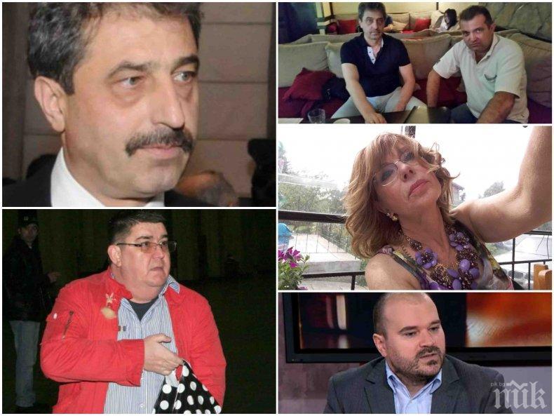 РАЗКРИТИЕ НА ПИК! Ето кой стои зад фалшивото видео срещу Борисов – ударна група от наемници на Цветан Василев фабрикува ментето за къщата в Барселона