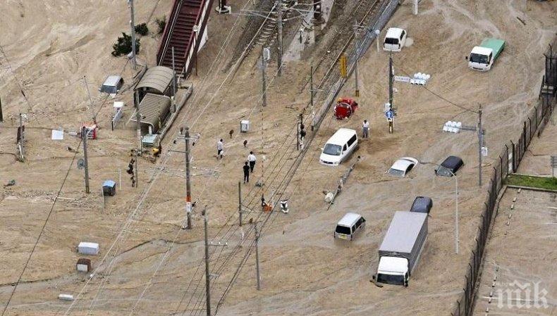 Броят на жертвите на наводненията в Япония достигна 204 души