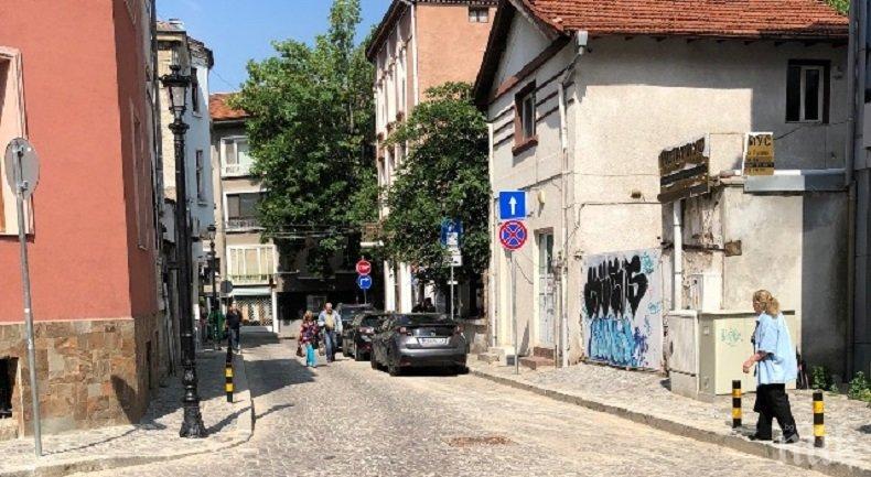 Променят организацията на движението и паркирането в центъра на Пловдив